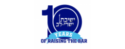 yishrei (1)